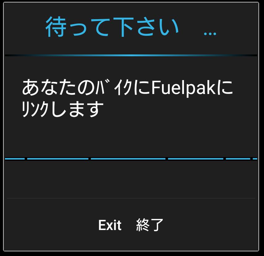 更新画面1
